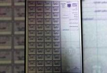 صورة التجارة تصدر توضيحاً بشأن نقل البطاقة التموينية