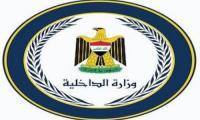 اجراءات وزارة الداخلية بحق المجاهرين بالافطار العلني