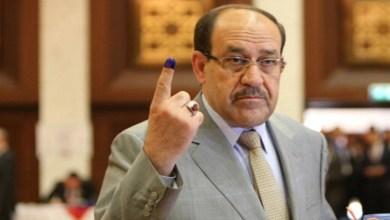 صورة ائتلاف دولة القانون تقدم بشكوى بحق المفوضية العليا للانتخابات