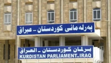 صورة برلمان كردستان يقرر تجميد صلاحيات رئيس الإقليم