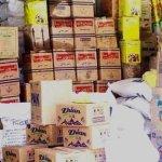 وزارة التجارة العراقية توقع عقداً لاستيراد السكر والزيوت النباتية