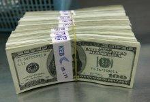 صورة 302 مليار دولار تراجع بالاستثمارات الخارجية في أوروبا