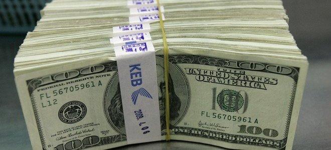 302 مليار دولار تراجع بالاستثمارات الخارجية في أوروبا