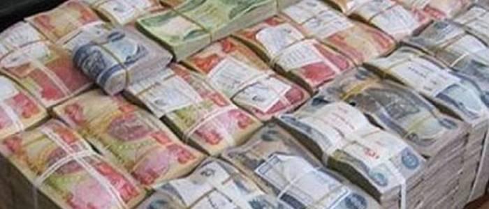 هذا ما اعلنه مصرف الرافدين بشأن توزيع رواتب الموظفين