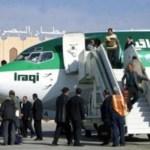 مطار البصرة : مستمرون بالعمل ولايوجد الغاء لأية رحلة قادمة او مغادرة