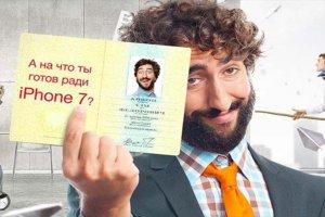 أبل تخطط لاستبدال جوازات السفر بهواتف أيفون النقالة