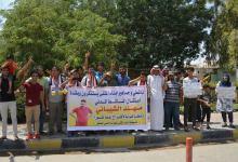 """صورة تنسيقيتا الديوانية والسماوة تطالبان بالافراج عن ناشط """"أحيل"""" للمادة 4 ارهاب."""