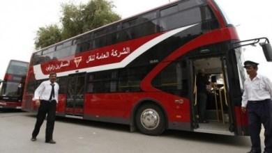 صورة النقل :تجهيز نحو 12 ألف مركبة لنقل زوار العاشر من محرم