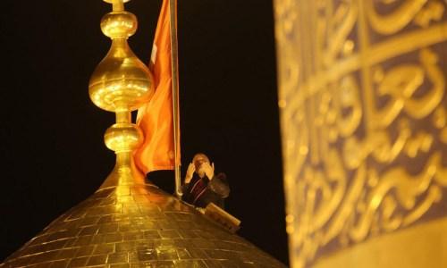 بالصور مراسم استقبال شهر محرم الحرام وتبديل راية الامام الحسين في كربلاء