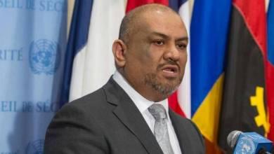صورة حزب يمني يكشف عن لقاء سري جمع وزير الخارجية اليمني بوزير خارجية اسرائيل في نيويورك