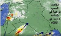 توقعات بأمطار غزيرة ورعدية مع تساقط للبرد اعتبارا من هذه الليلة