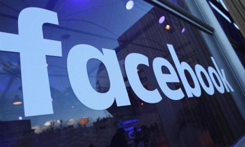 فيسبوك يخطط لإطلاق ميزة قد تثير رعب المستخدمين