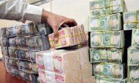 الرافدين : اتلاف 7 مليار دينار جاءت وفق القوانين ونستغرب اثارتها الان