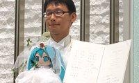 بعد سنوات من الحبّ ياباني يتزوّج مجسّم (هولوغرام)!