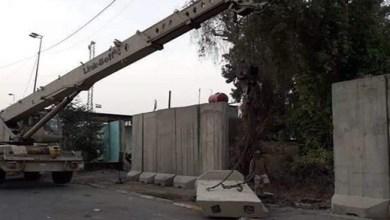 صورة المرور تعلن رفع كتل كونكريتية في وسط بغداد لتقليل الزخم المروري