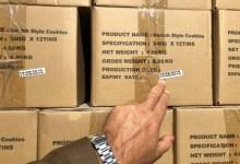 صورة الكمارك تضبط حاويتين محملتين بمواد غذائية منتهية الصلاحية في ميناء ام قصر