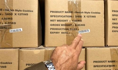 الكمارك تضبط حاويتين محملتين بمواد غذائية منتهية الصلاحية في ميناء ام قصر