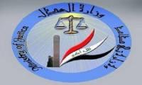 العدل تنفي هروب سجناء من أحد سجون السليمانية