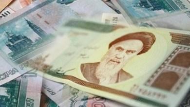 صورة ايران تعتزم حذف أربعة اصفار من عملتها المحلية.