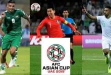 صورة دور الـ16 من كأس آسيا.. من يواجه من؟