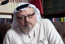 صورة إنعقاد الجلسة الأولى لمحاكمة المتهمين بمقتل خاشقجي في السعودية