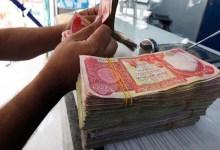 صورة اللجنة المالية تكشف حقيقة ادخار رواتب الموظفين