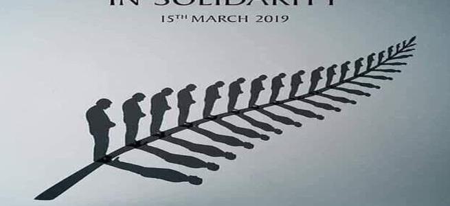 رسام كاريكاتير يجسد شهداء هجوم نيوزيلندا الإرهابي