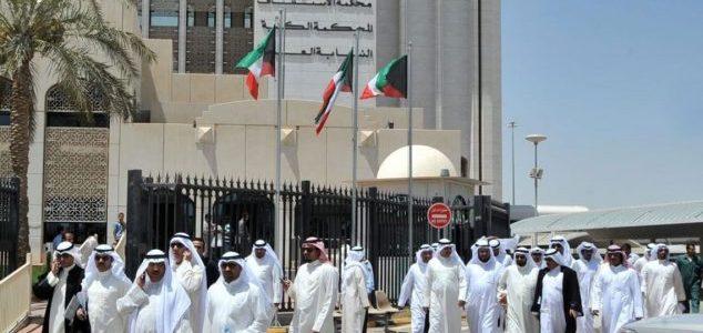 """الكويت: تأجيل النظر في قضية """"ضيافة الداخلية"""""""
