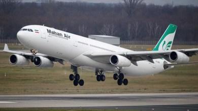 صورة ألمانيا: حظر نهائي لشركة طيران «ماهان إير» الإيرانية