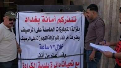 صورة بلدية الكرادة تنذر متجاوزي المنطقة الصناعية وتحذرهم من كلفة الاضرار
