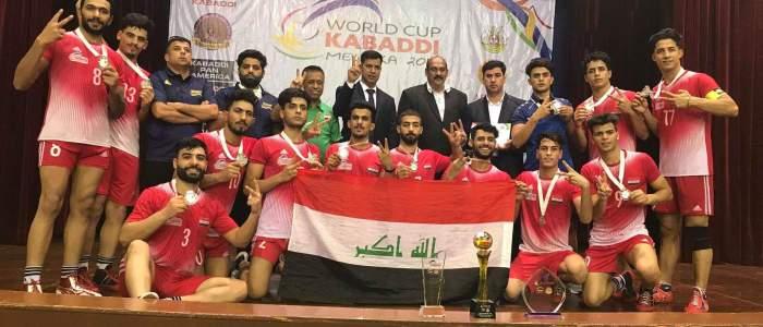 العراق يحقق انجازا عالميا في كأس العالم للكبادي