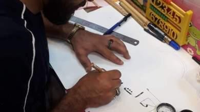 صورة قصر الثقافة الديواني  يطلق دورة تدريبية للخط العربي والزخرفة الإسلامية