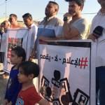 صحفيو البصرة يتظاهرون نتيجة توعد (نزال) لكل من يغطي التظاهرات