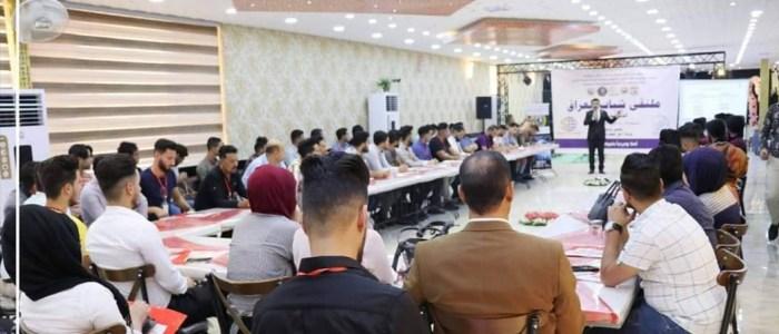 الديوانية تحتضن شباب العراق بملتقاهم الرابع.. ومطالبات بيوم الشباب