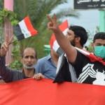 التظاهرات الشعبية خيار اوحد مقابل عدم جدية الحكومة وفشلها