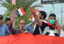 صورة التظاهرات الشعبية خيار اوحد مقابل عدم جدية الحكومة وفشلها