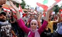 لبنان يغلي ضد الفاسدين.. الحريري في أزمة والشعب لايقبل  الا بالرحيل
