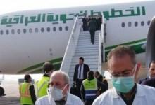 صورة سلطة الطيران توضح مصير العراقيين العالقين في سوريا