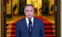 الكاظمي لوزير الطاقة الايراني: العراق يحرص على علاقات جيدة مع جيرانه