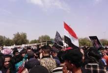 """صورة متظاهرو الناصرية يمهلون المحافظ 5 ايام لاقالة """"فاسدين """""""
