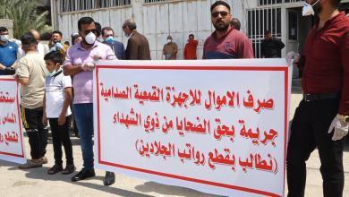 صورة عوائل الشهداء في الديوانية ..حقوقنا خط احمر والمساس بها خيانة