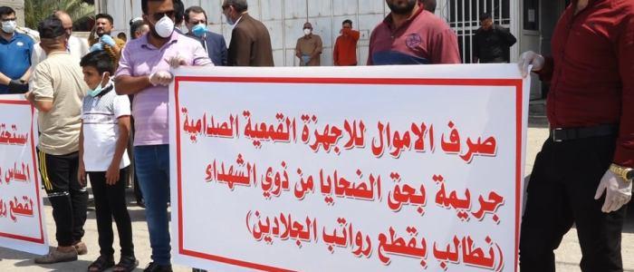 عوائل الشهداء في الديوانية ..حقوقنا خط احمر والمساس بها خيانة