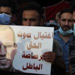 """الغارديان :""""نقطة تحول"""" في العراق.. طريقة وحيدة لتكريم الهاشمي بعد """"الاغتيال الوقح"""""""