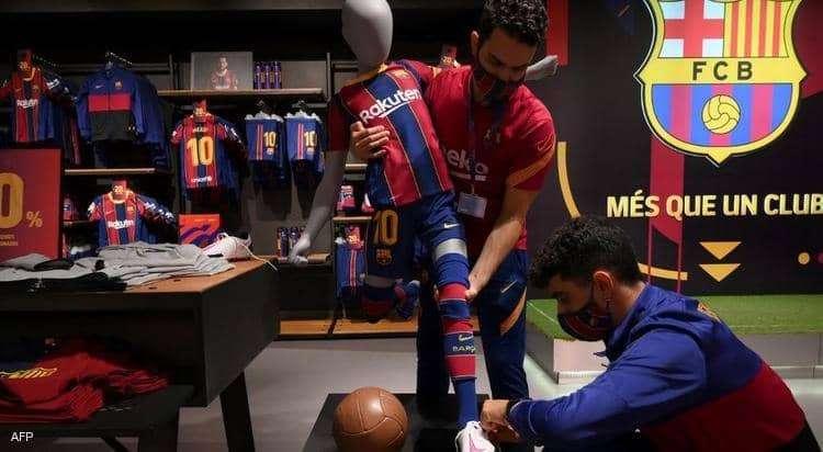 صورة أغنى 20 ناديا في عالم كرة القدم  و الصدارة إسبانية