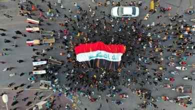 صورة حملة عراقية داخليا وخارجيا لوقف إفلات المسؤولين من العقاب