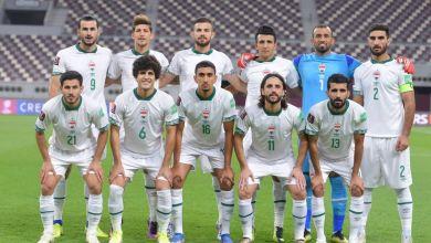 صورة العراق يتلقى خسارة قاسية من إيران في التصفيات الآسيوية