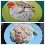 シンガポールでチキンライスを食べ比べる(天天海南鶏飯vs阿仔海南鶏飯)