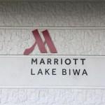 琵琶湖マリオットホテル宿泊記(朝食、ラウンジ、ゴールド会員特典、プラネタリウムなど)