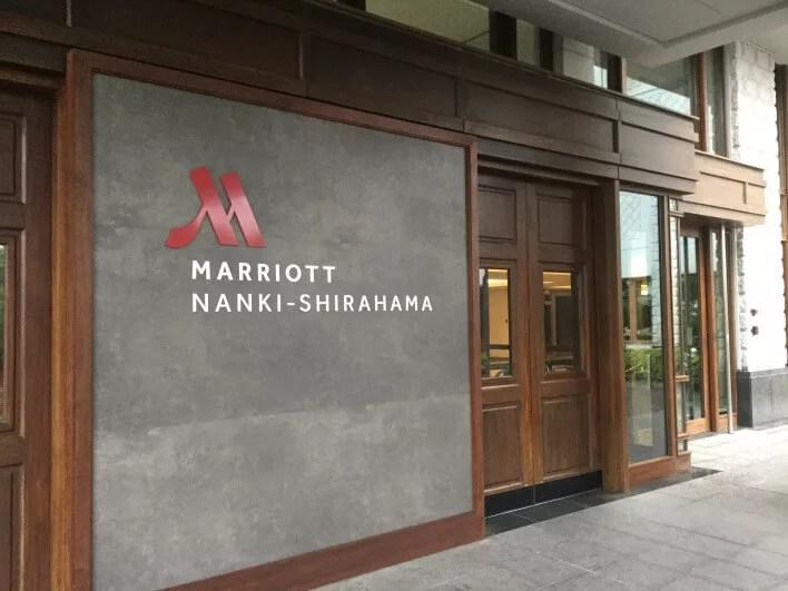 南紀白浜マリオットホテル宿泊記(朝食、ラウンジ、ゴールド会員特典など)