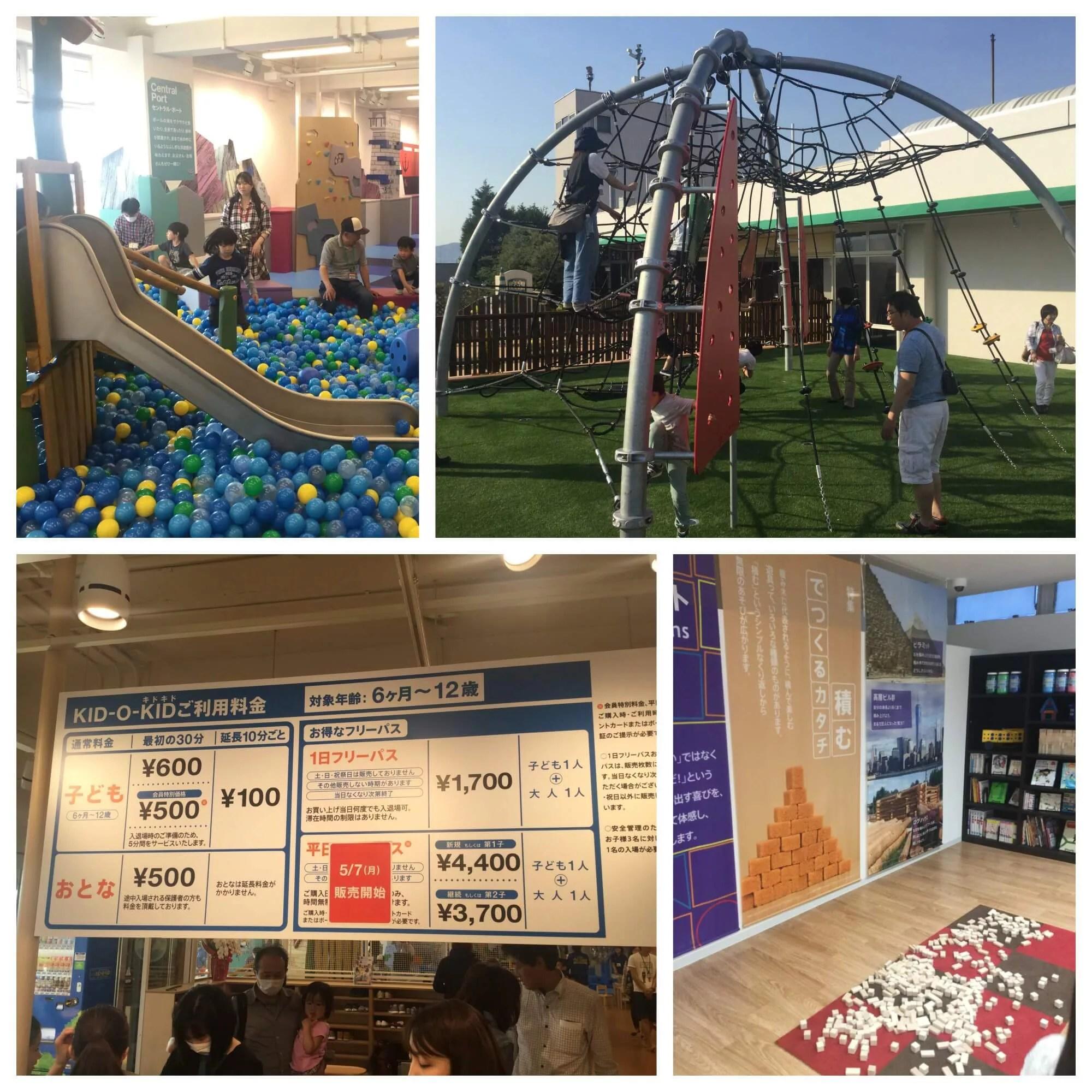 空港初!伊丹空港子供向け室内遊び場「キドキド」内部を詳細レポート